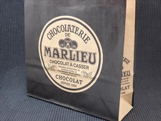 ショコラトゥリー・ドゥ・マリュー
