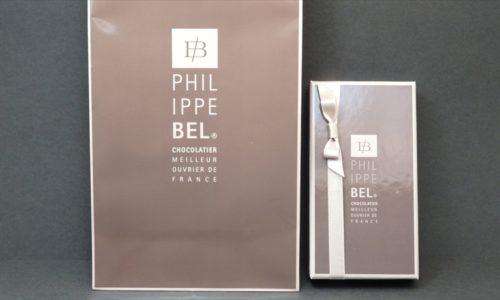 フィリップ・ベル