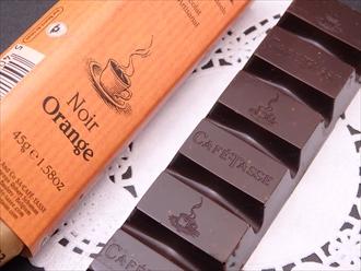 カフェタッセ Noir Orange オレンジビターチョコレート